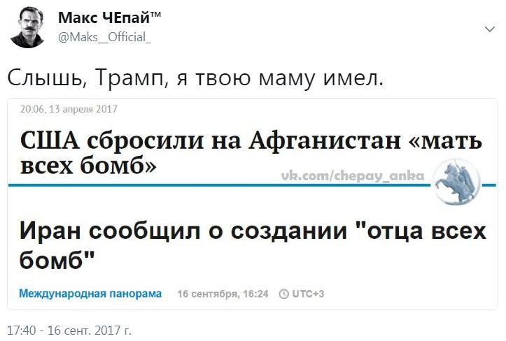 https://cont.ws/uploads/pic/2017/9/obcyJpaZ76A.jpg