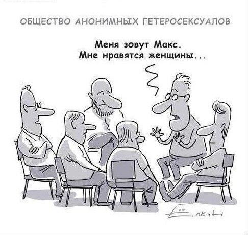 Пирогов д г психиатр гомосексуализм