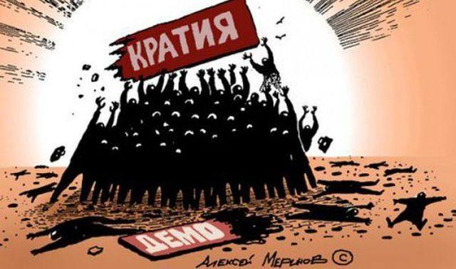 fcd7eb18142a Демократия - это не власть, а самоорганизация народа   Блог Гульмира   КОНТ