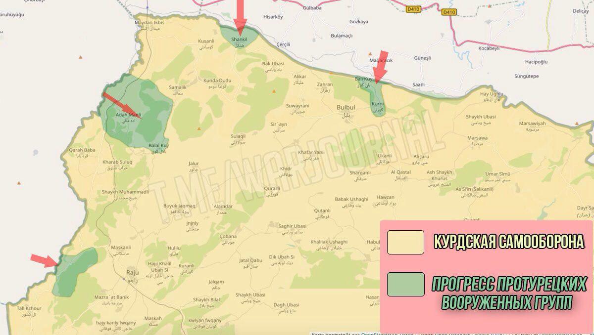 Турция в Сирии