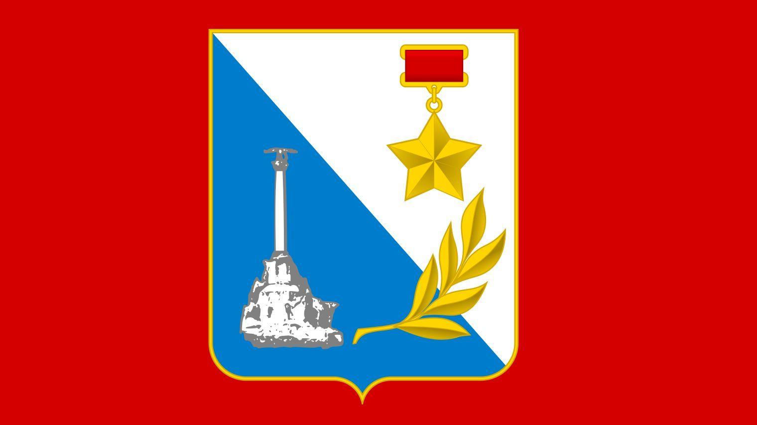 Авторы герба Севастополя рассказали о его создании