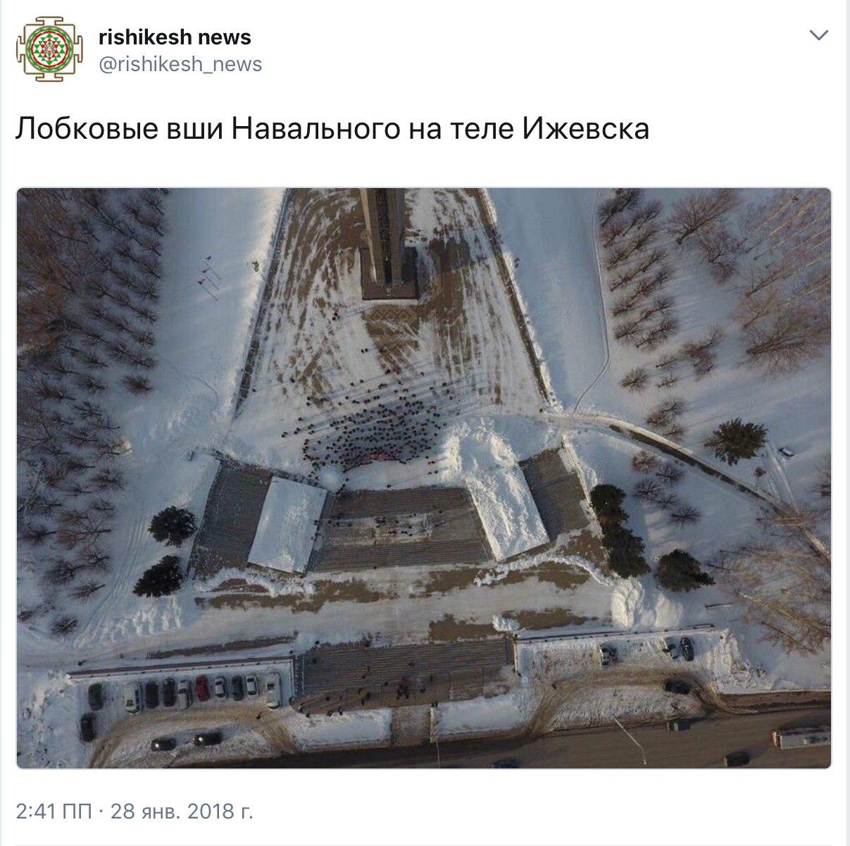 Лобковые вши Навального на теле России