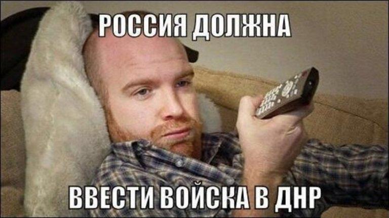 Мнение: Если бы Путин ввёл войска на Донбасс...
