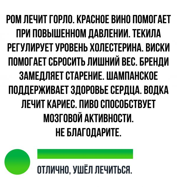 1539441501_smeshnye-kommentarii-iz-socia