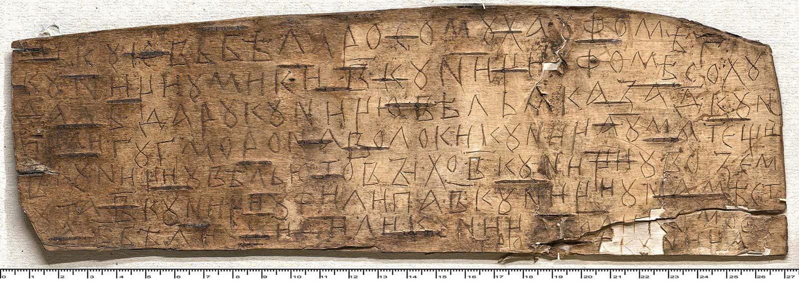 древние грамоты картинки тех, кто далеко