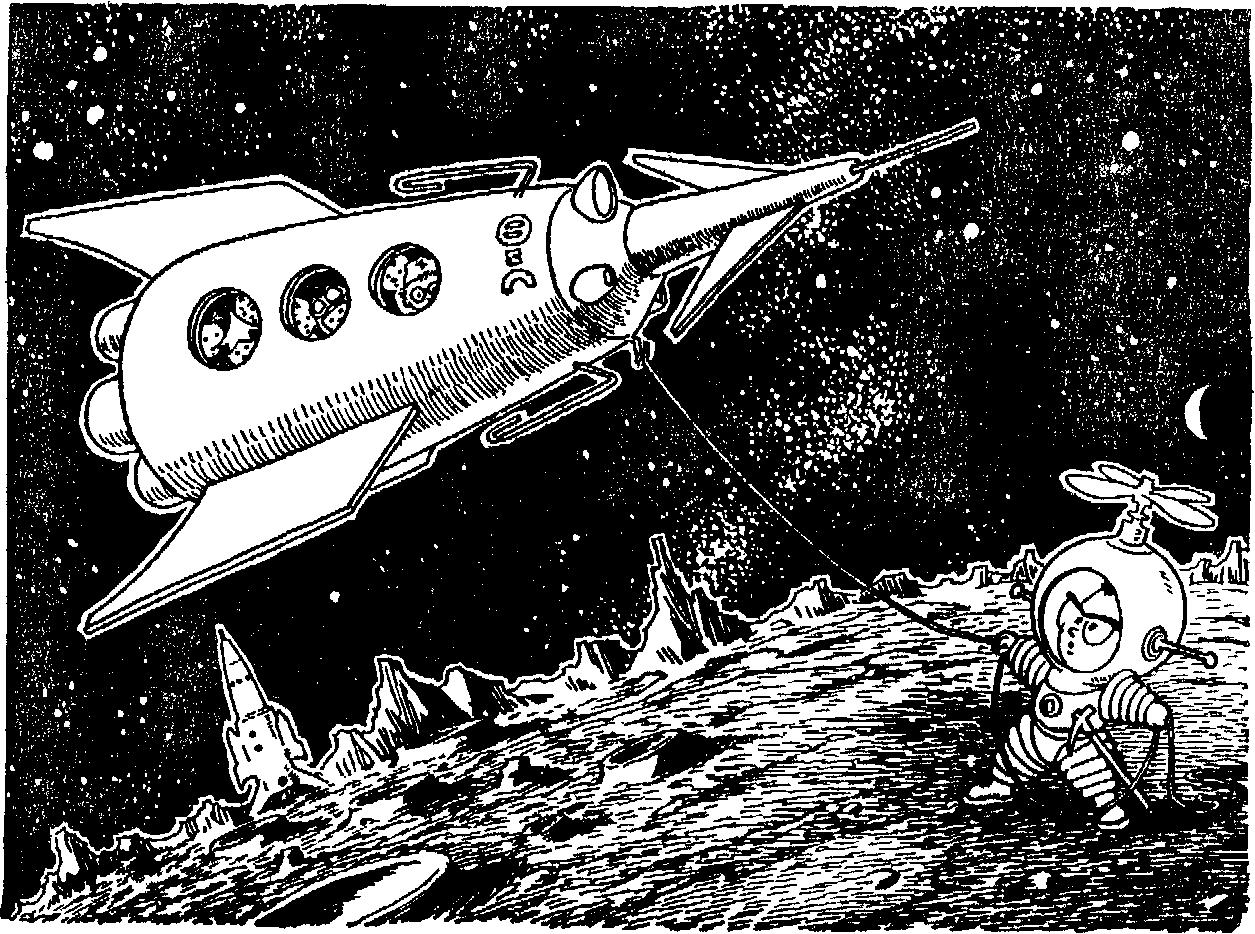 Незнайка на луне открытка день космонавтики, смешные добрый вечером