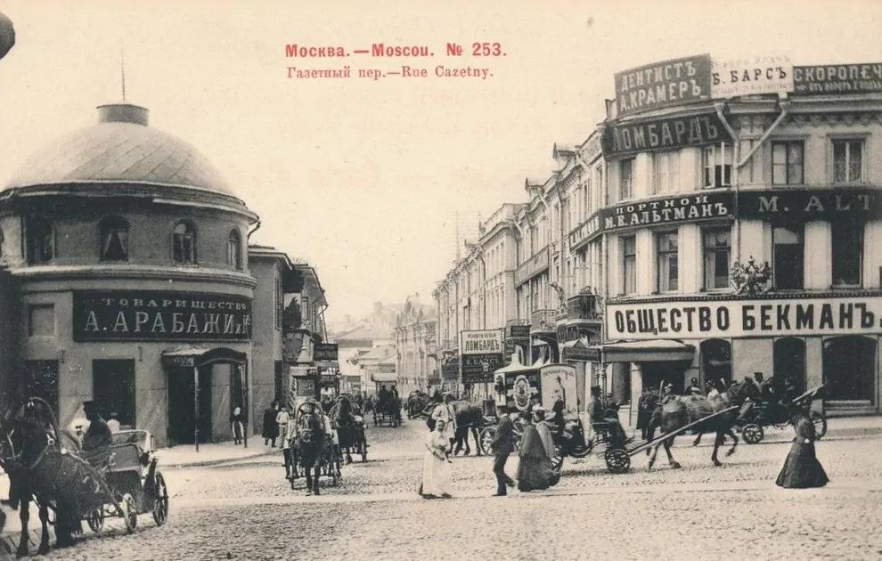 В Москве отремонтировали небольшой Газетный переулок   Блог ...