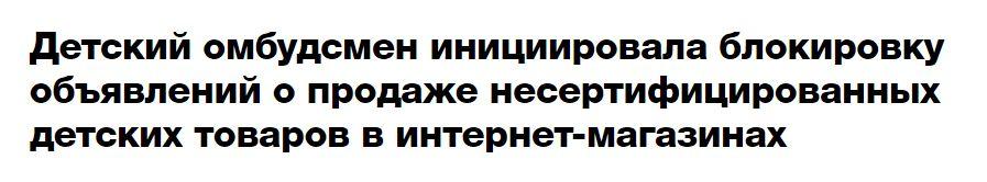 Целенаправленный вред: «Новая газета» подталкивает подростков к протестам и суицидам Image004%20%281%29