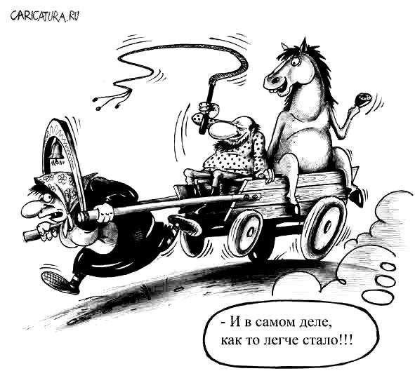 https://cont.ws/uploads/pic/2018/10/karikatura-baba-s-vozu_%28sergey-korsun%29_9189%5B1%5D.jpg