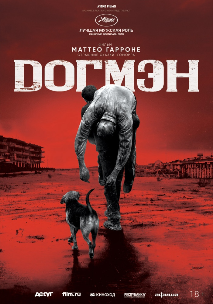 devushki-filmi-s-bettina-kempbell-porno-polskoe-porno