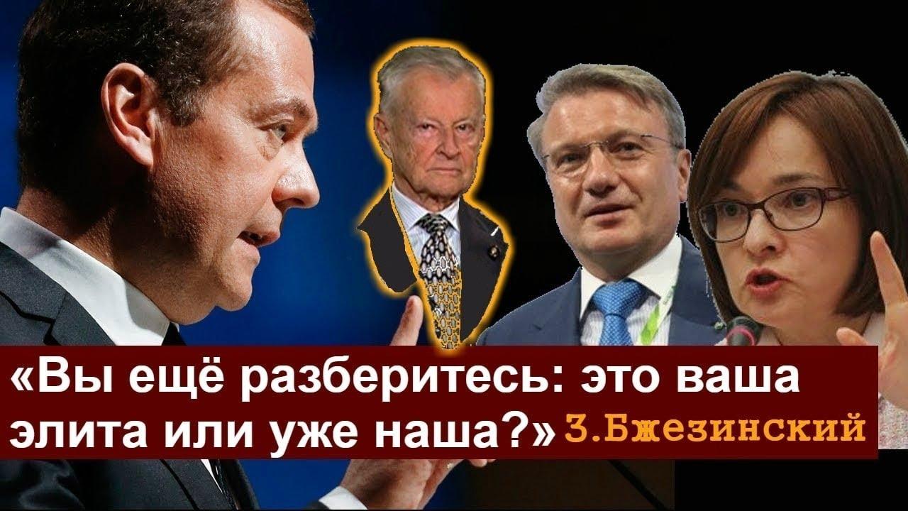 числе удобств элита россии демотиваторы лошади