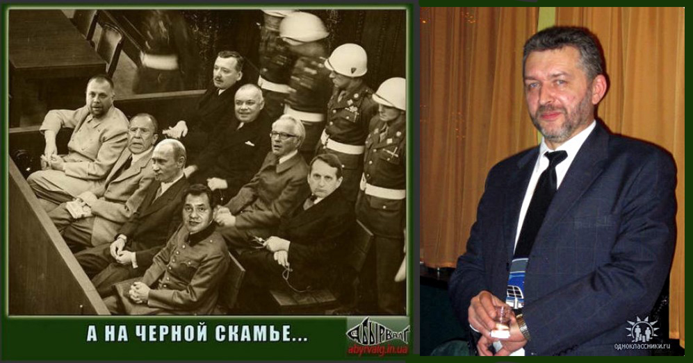 Посадить по 282 статье УК РФ русского человека легко, а вот еврея — крайне трудно!