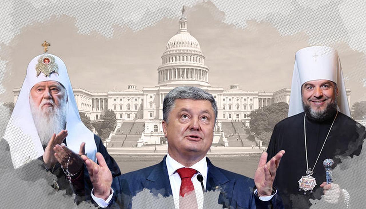 Юрий Подоляка: На Украине теперь будут создавать церковь по доверенности