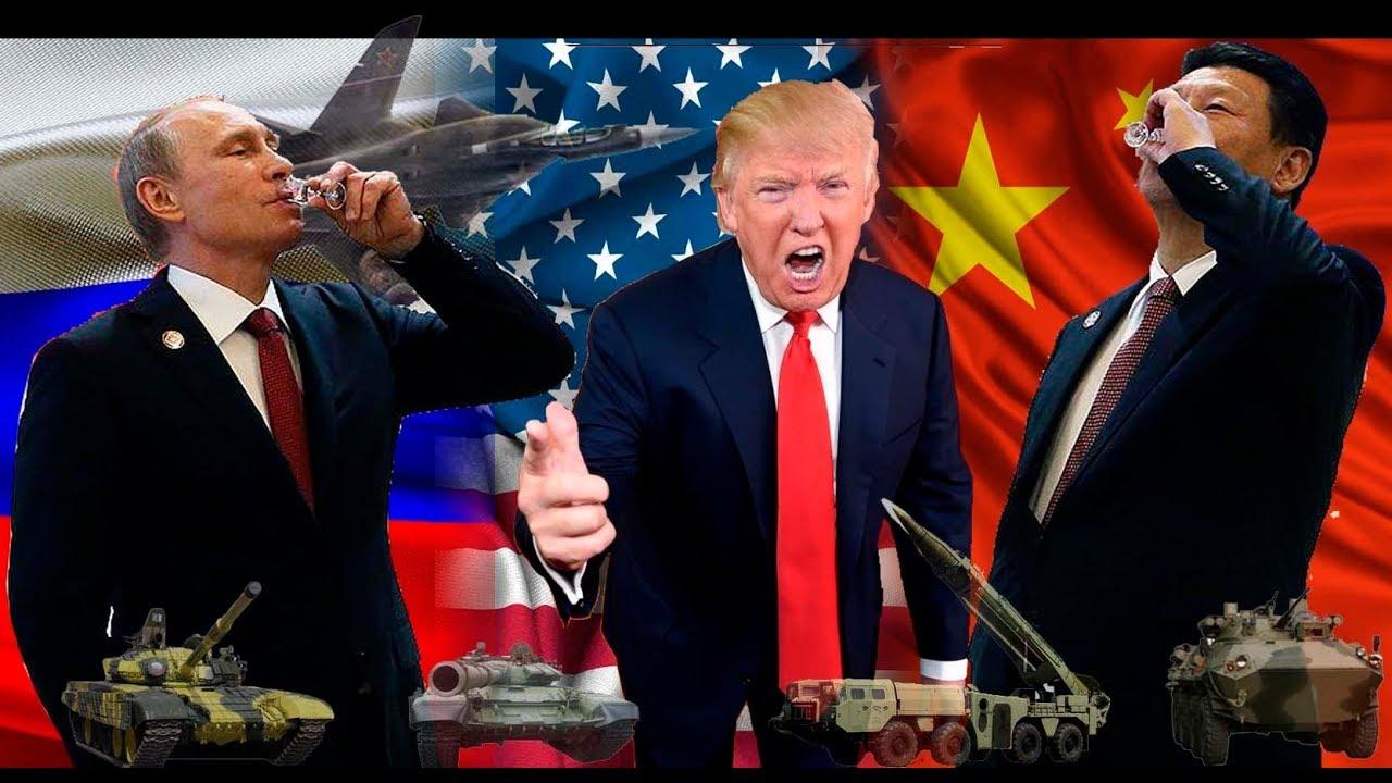 RAND об американской глобальной стратегии