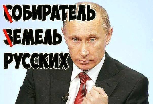 Дочка прес-секретаря Путіна, піддана Великої Британії Єлизавета Пєскова порадила молоді жити скромніше - як чеченці в РФ - Цензор.НЕТ 5092