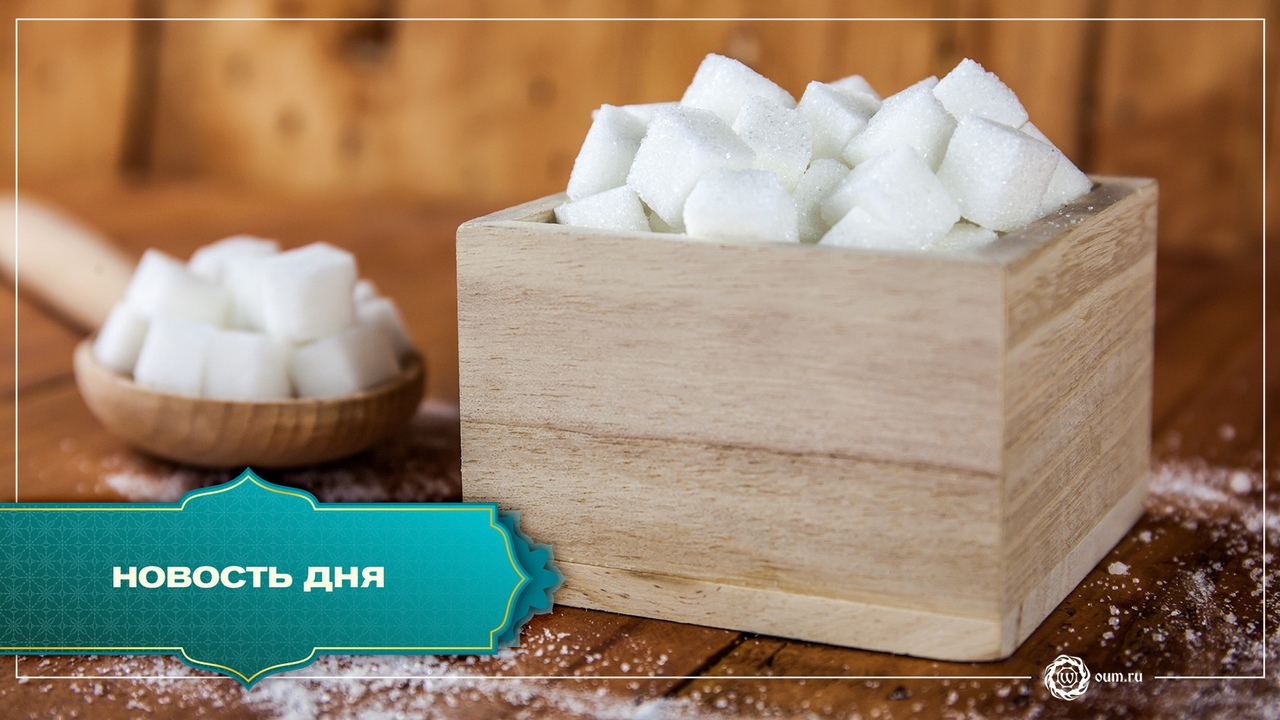 a7f8c29c9b54 Новости питания  как сахар скрывают в продуктах   Блог Здравый образ ...