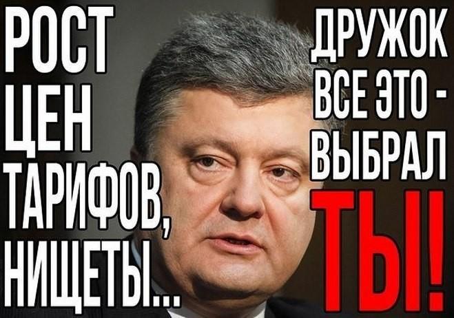 У Зеленського не думали про варіант Порошенко-прем'єр у разі перемоги на виборах - Цензор.НЕТ 5748