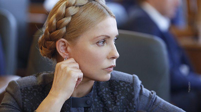koli-viyde-yulya-timoshenko-svoe-domashnee-porno-video-smotret