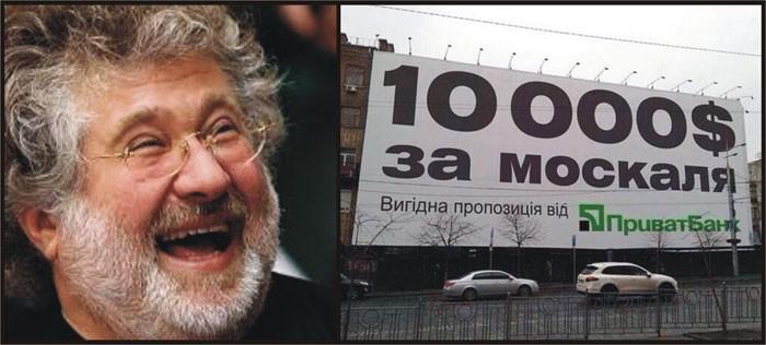 Коломойский дал очень интересное интервью Цензору