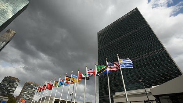 """""""Забанить Россию"""": о чем нас предупреждают резолюции Генассамблеи ООН"""