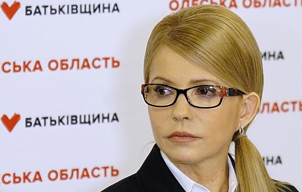Тимошенко заявила о готовности вести переговоры по Донбассу с Путиным