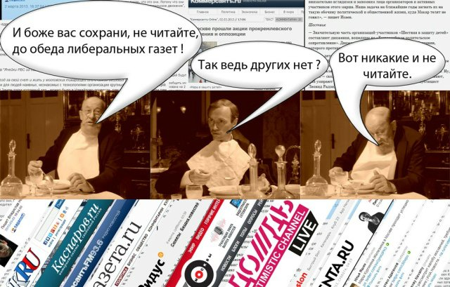 Либеральные СМИ переплюнули себя, сообщив,что 100 тысяч посетителей Дня российского флага - массовка
