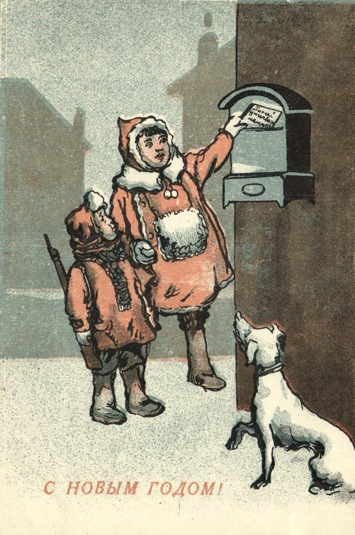 Девушка открытки, новогодние открытки в войну