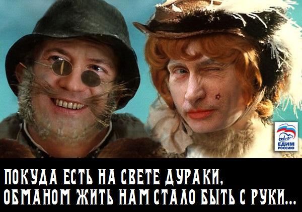 """На Одесчине расследуют попытку подкупа членов избиркомов, к которой могут быть причастны сотрудники """"Приватбанка"""" и штаба Тимошенко, - прокуратура - Цензор.НЕТ 4665"""