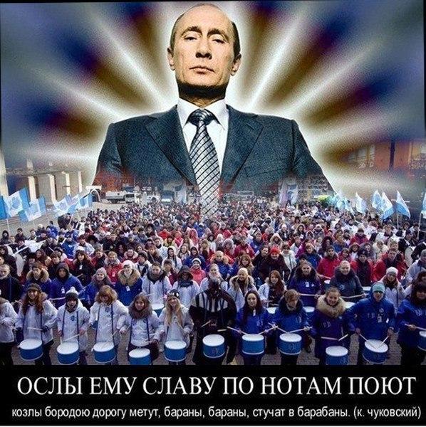 Акция в поддержку военнопленных украинских моряков прошла под посольством РФ в Киеве - Цензор.НЕТ 9260