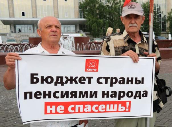 Картинки по запросу разруха в экономике россии картинки