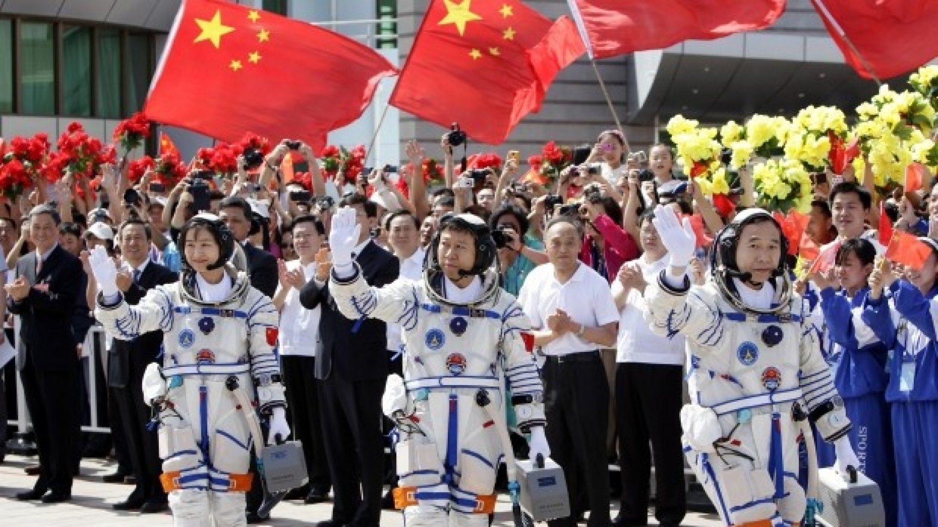 china space news today - 1024×683