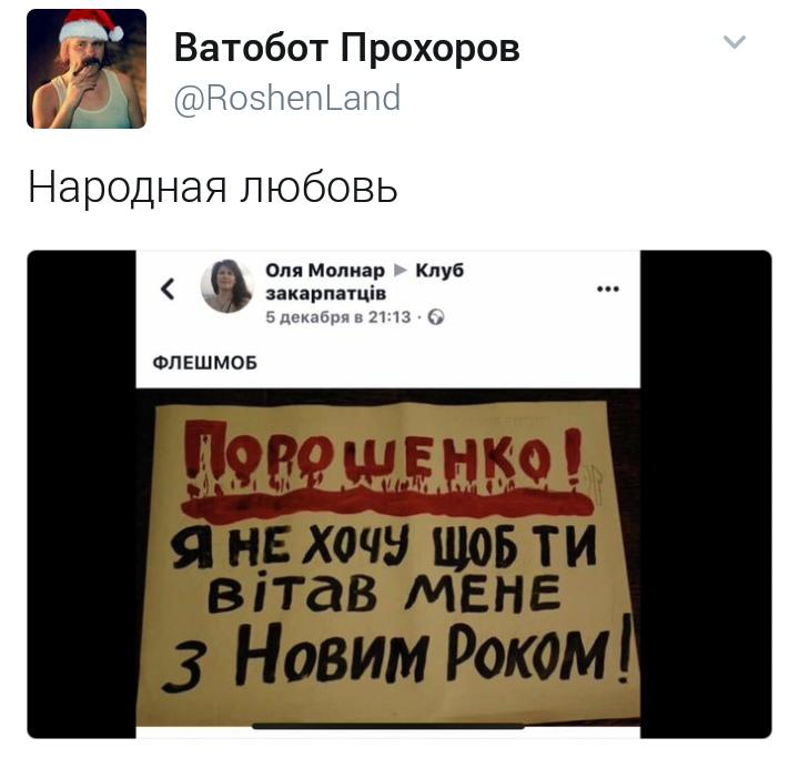 https://cont.ws/uploads/pic/2018/12/eOQttH_-xhI.jpg