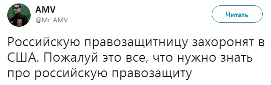 https://cont.ws/uploads/pic/2018/12/uliGD00LamY.jpg