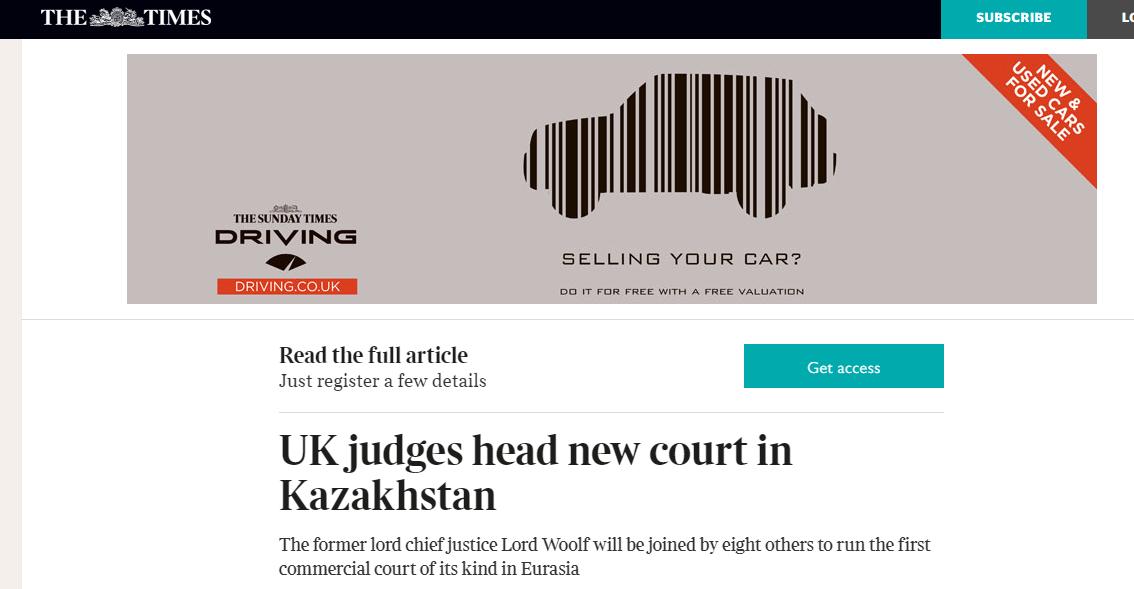Британские лорды возглавили новый суд в Казахстане