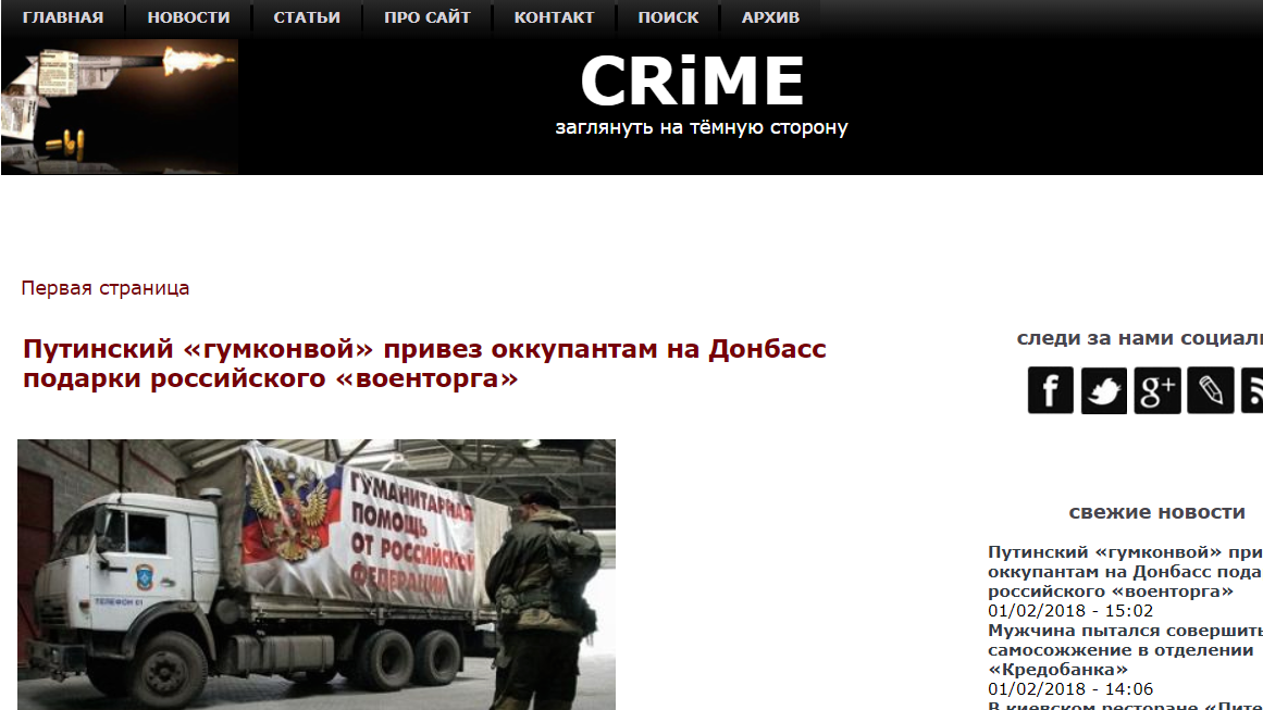 """Про съемки видео ОБСЕ на Донбассе. Майданутые выдали это за """"доказательство военной агрессии""""."""