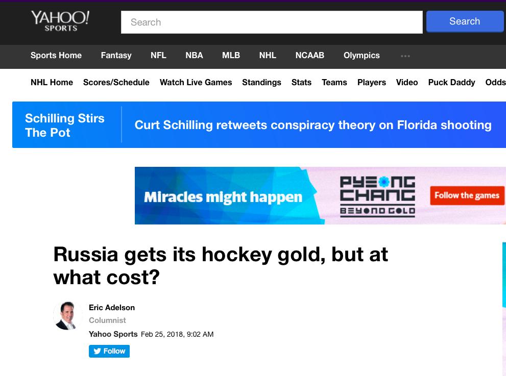 Русофобская пропаганда начинает давать обратный эффект (Сергей Васильев)