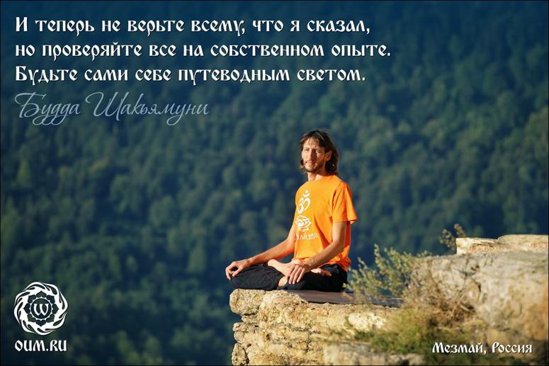 Картинки с медитацией и с фразами, поздравление