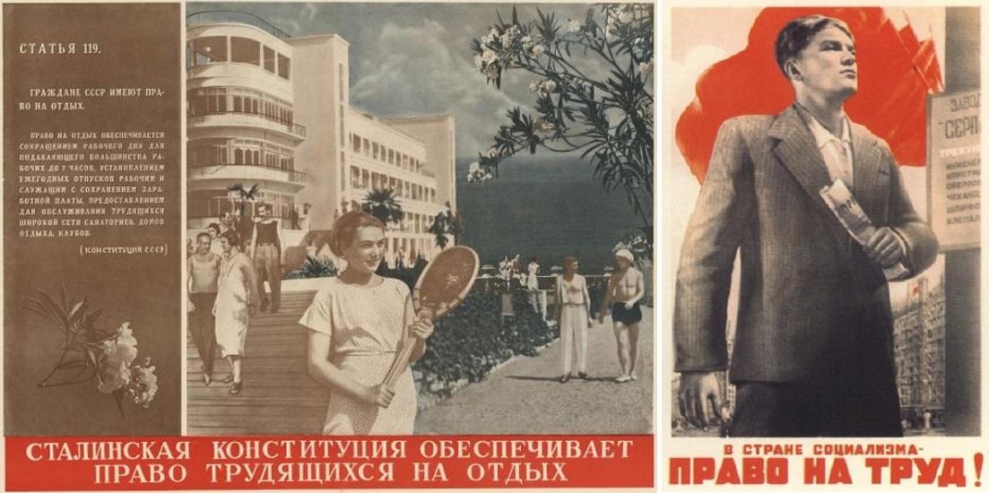 Картинки по запросу СССР Право на труд