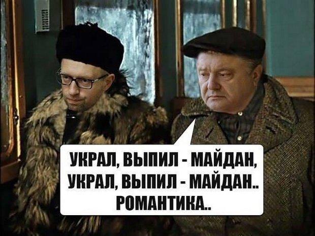 Новый Майдан в Киеве - Страница 6 15%20%28127%29