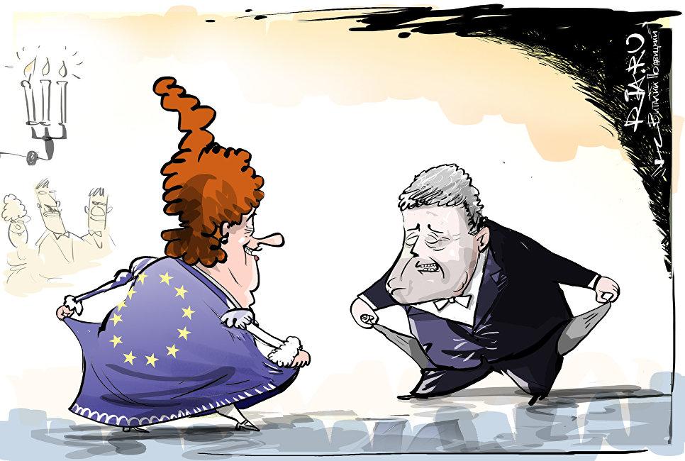 Смешная политическая картинка