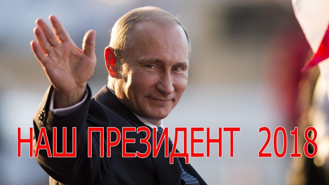 Кто станет президентом России в 2018 году? Декабрьский ...