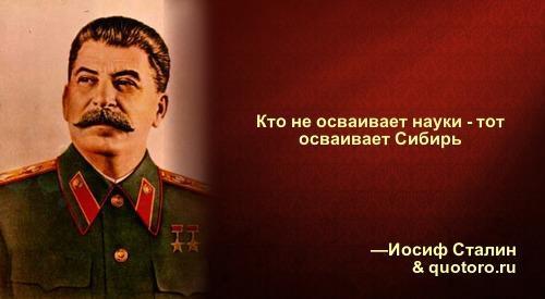 Советский Союз выиграл космическую гонку за школьной партой ещё при Сталине