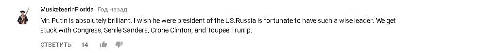 """Путин премьеру Италии:""""Америка говорит своим друзьям потерпеть. Матео зачем Вам терпеть? """""""