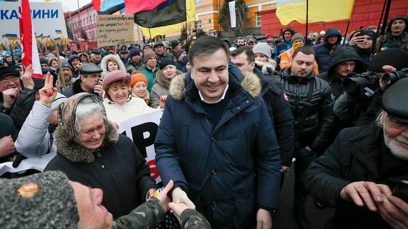 Новый Майдан в Киеве - Страница 5 5a76eca5183561c0788b4567