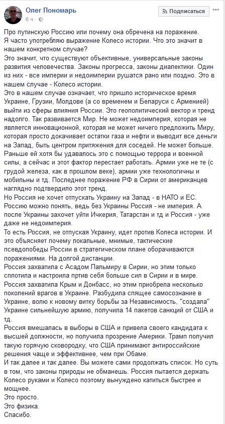 Пару новостей из Украины...