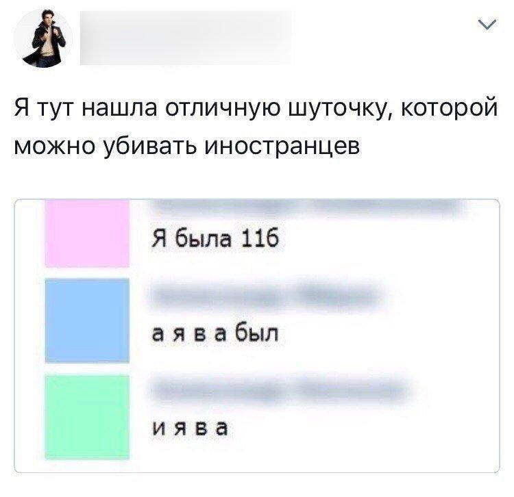 https://cont.ws/uploads/pic/2018/2/smeshnye-kommentarii-iz-socialynyh-setej-18.jpg