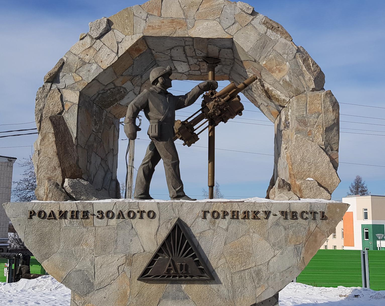 березовский свердловская область фото комплекс