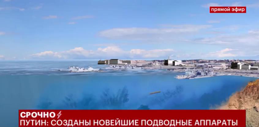 Скажем Путину спасибо: мечтающий вернуть Кубань политолог нашел плюсы у Крымского моста для Киева