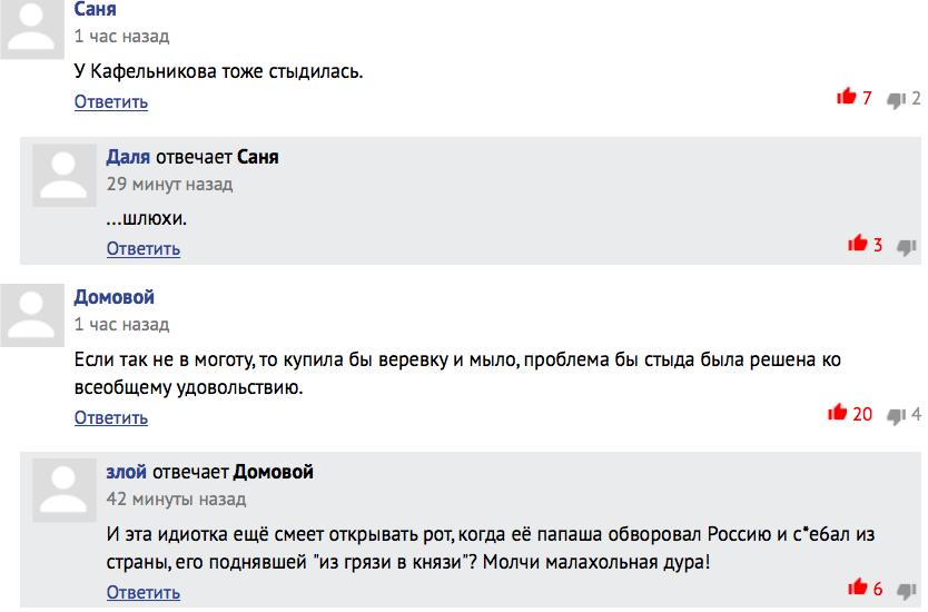 Русские поддерживают инициативу министра Британии Джонсона...