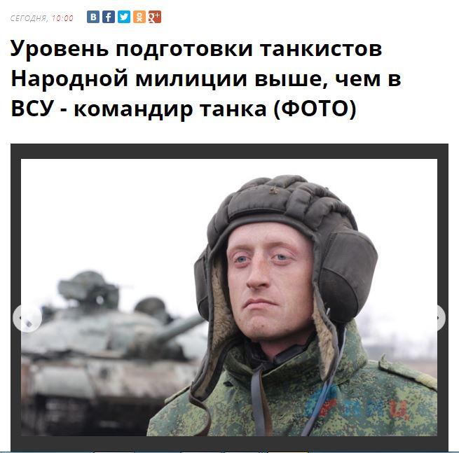 ВЛНР сообщили очетырёх случаях обстрела состороны ВСУ